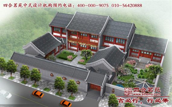 中式四合院别墅外观图呈现独特的壮观 图文